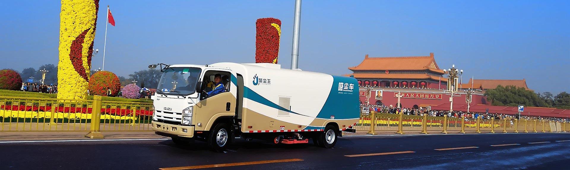 北京环卫展